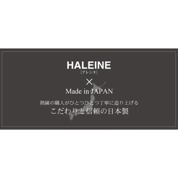 HALEINE [アレンヌ] アンティーク加工 牛革 ショルダーバッグ  日本製 メンズ 革小物 ブランド j-white 19