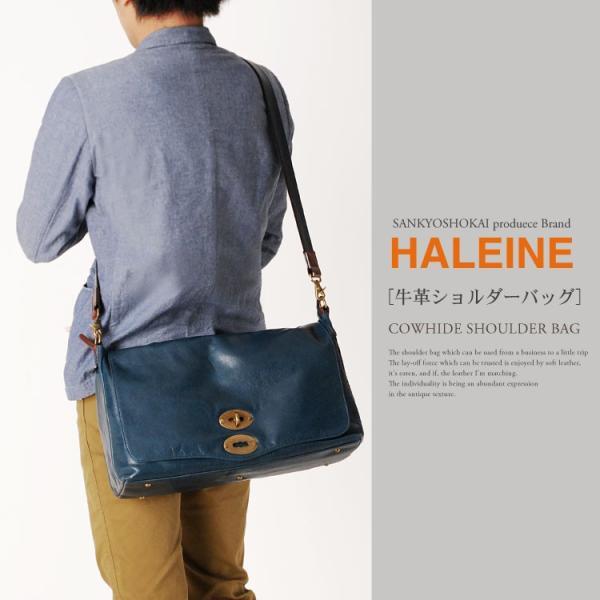 HALEINE [アレンヌ] アンティーク加工 牛革 ショルダーバッグ  日本製 メンズ 革小物 ブランド j-white 20