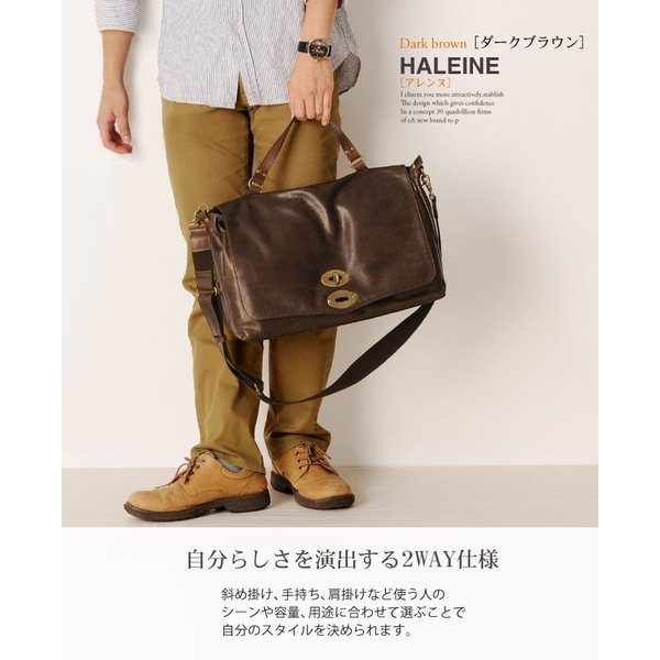 HALEINE [アレンヌ] アンティーク加工 牛革 ショルダーバッグ  日本製 メンズ 革小物 ブランド j-white 10