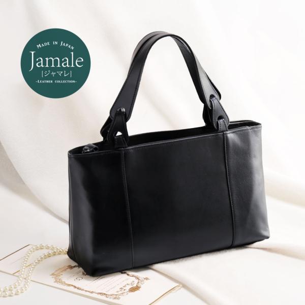 バッグ フォーマル 黒ブラック [Jamale] ジャマレ 日本製 牛革 ハンドバッグ /  ノーマルバッグ(No.07000152) ブランド