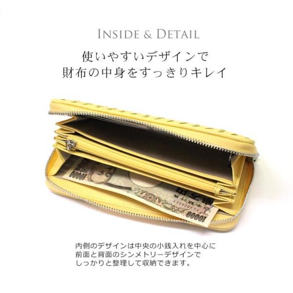 長財布 メンズ ラウンドファスナー 牛床革 メッシュ 編み込み サフィアーノ レザー カード12枚収納 送料無料(07000175-mens-1r)|j-white|04