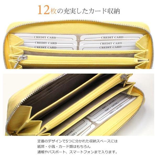 長財布 メンズ ラウンドファスナー 牛床革 メッシュ 編み込み サフィアーノ レザー カード12枚収納 送料無料(07000175-mens-1r)|j-white|05