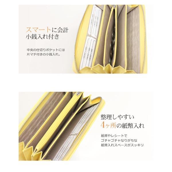 長財布 メンズ ラウンドファスナー 牛床革 メッシュ 編み込み サフィアーノ レザー カード12枚収納 送料無料(07000175-mens-1r)|j-white|06