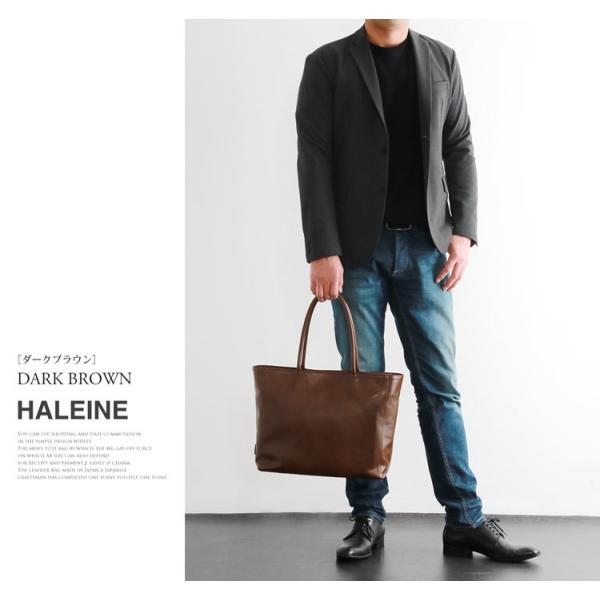 トートバッグ HALEINE [アレンヌ] 日本製 牛革 / ファスナー付き メンズ(No.07000192-mens-1) 革小物 ブランド|j-white|12