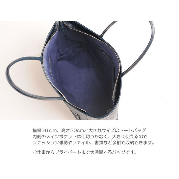 トートバッグ HALEINE [アレンヌ] 日本製 牛革 / ファスナー付き メンズ(No.07000192-mens-1) 革小物 ブランド|j-white|05