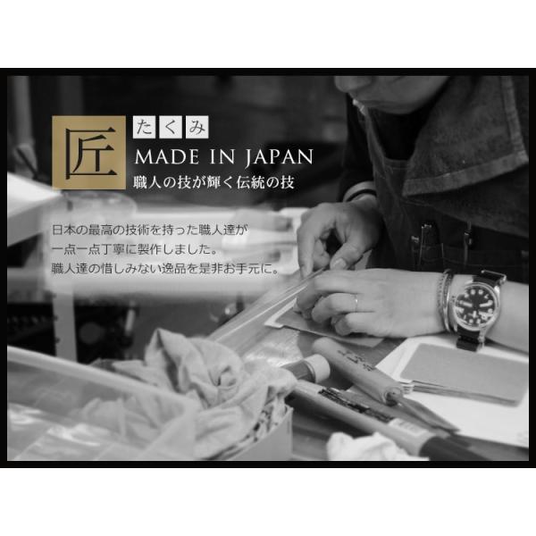 トートバッグ HALEINE [アレンヌ] 日本製 牛革 / ファスナー付き メンズ(No.07000192-mens-1) 革小物 ブランド|j-white|08