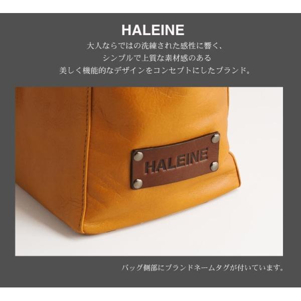 トートバッグ HALEINE [アレンヌ] 日本製 牛革 / ファスナー付き メンズ(No.07000192-mens-1) 革小物 ブランド|j-white|10