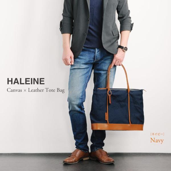 HALEINE[アレンヌ] キャンバスバッグ 麻 帆布 牛革 トート バッグ A4 日本製 / メンズ (No.07000196-mens-1) 革小物 ブランド|j-white|11