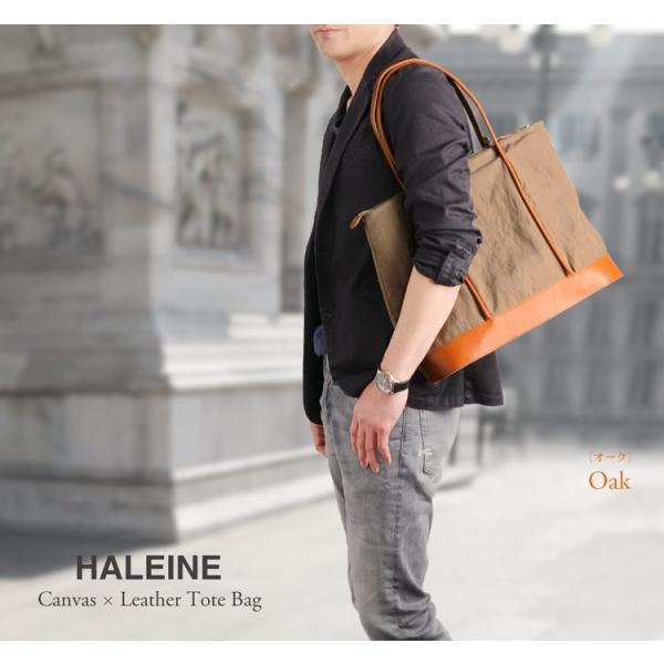 HALEINE[アレンヌ] キャンバスバッグ 麻 帆布 牛革 トート バッグ A4 日本製 / メンズ (No.07000196-mens-1) 革小物 ブランド|j-white|12