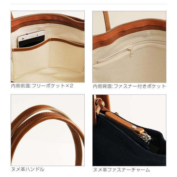 HALEINE[アレンヌ] キャンバスバッグ 麻 帆布 牛革 トート バッグ A4 日本製 / メンズ (No.07000196-mens-1) 革小物 ブランド|j-white|06