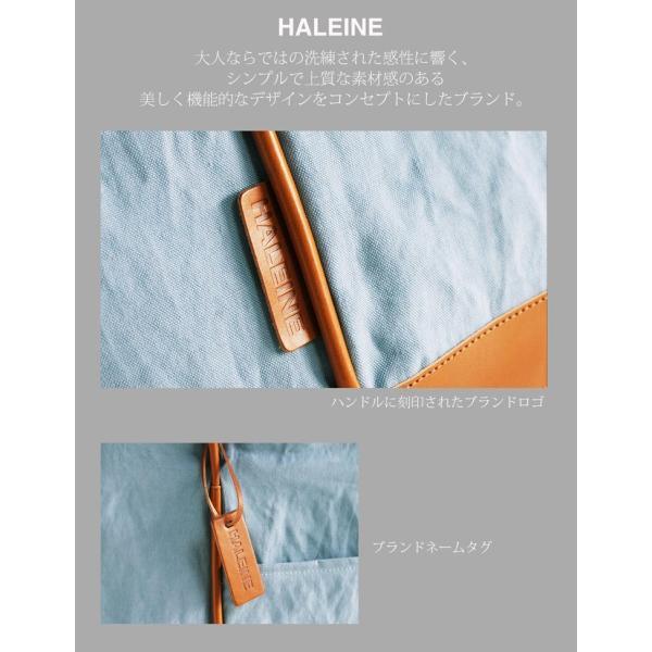 HALEINE[アレンヌ] キャンバスバッグ 麻 帆布 牛革 トート バッグ A4 日本製 / メンズ (No.07000196-mens-1) 革小物 ブランド|j-white|08