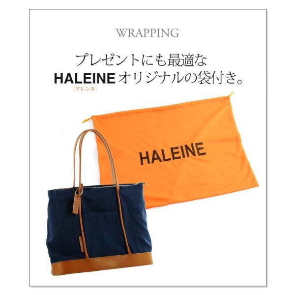 HALEINE[アレンヌ] キャンバスバッグ 麻 帆布 牛革 トート バッグ A4 日本製 / メンズ (No.07000196-mens-1) 革小物 ブランド|j-white|09