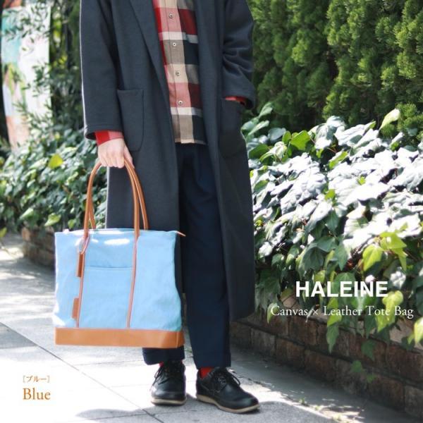 HALEINE[アレンヌ] キャンバスバッグ 麻 帆布 牛革 トート バッグ A4 日本製 / メンズ (No.07000196-mens-1) 革小物 ブランド|j-white|10