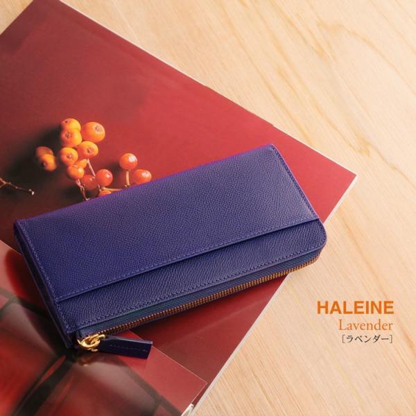 082a4aa2c904 ... HALEINE ブランド フランス 牛革 L字 ファスナー 長財布 本革 スリム 薄型 軽量 レディース 全 ...