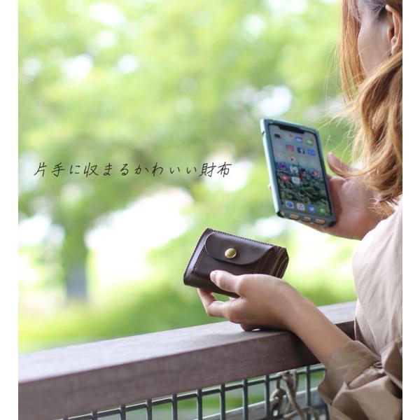 Jamale ジャマレ 日本製 ヌメ革 ミニ財布 コンパクトサイズ レディース(No.07000357)|j-white|13