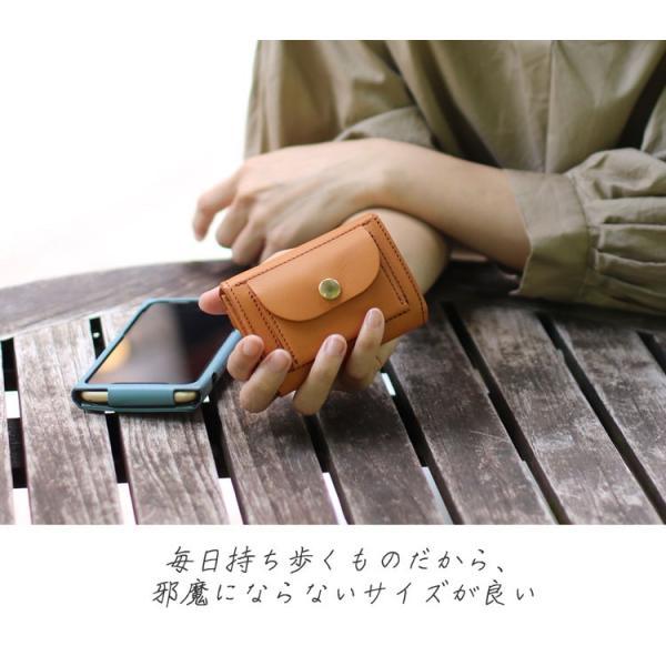 Jamale ジャマレ 日本製 ヌメ革 ミニ財布 コンパクトサイズ レディース(No.07000357)|j-white|14