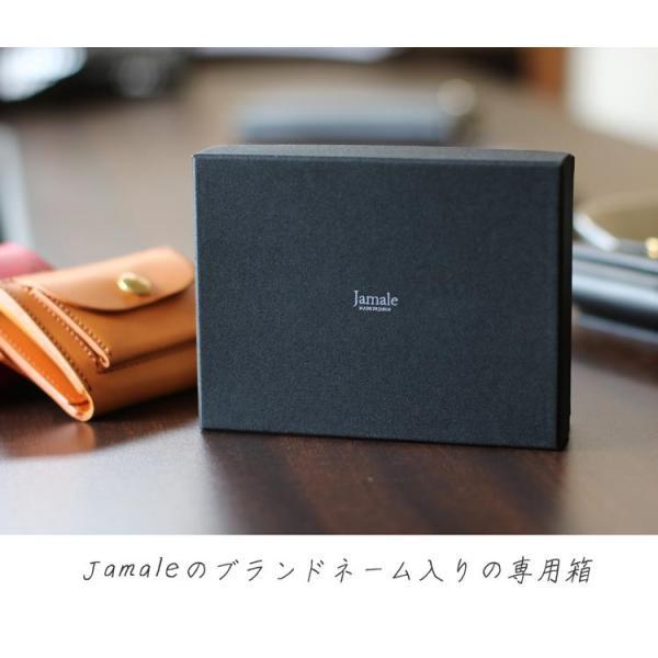Jamale ジャマレ 日本製 ヌメ革 ミニ財布 コンパクトサイズ レディース(No.07000357)|j-white|16