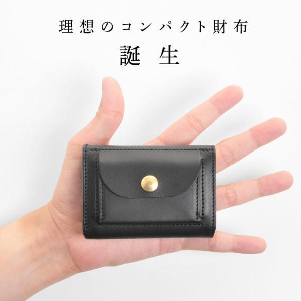 Jamale ジャマレ 日本製 ヌメ革 ミニ財布 コンパクトサイズ レディース(No.07000357)|j-white|03