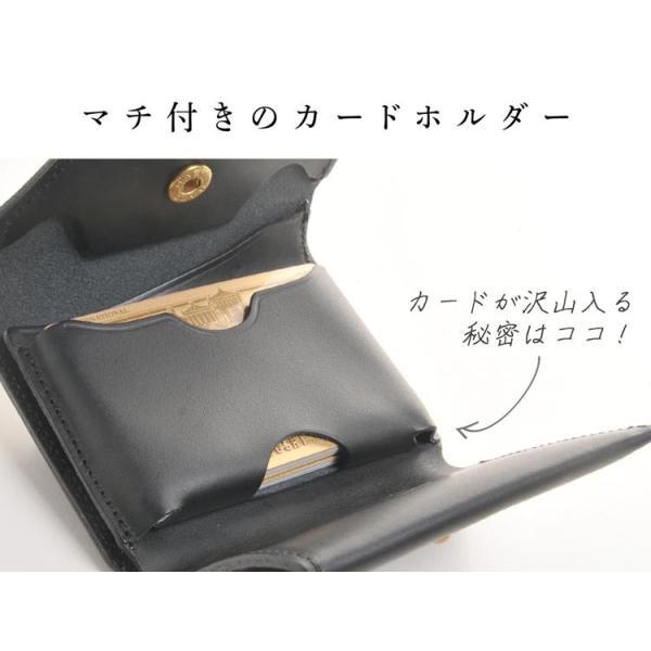 Jamale ジャマレ 日本製 ヌメ革 ミニ財布 コンパクトサイズ レディース(No.07000357)|j-white|04