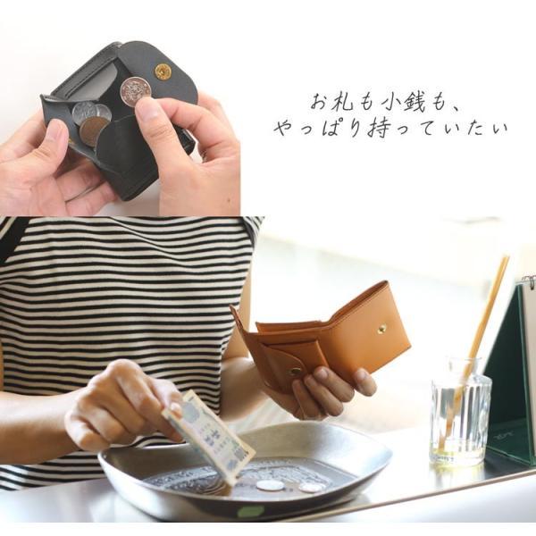 Jamale ジャマレ 日本製 ヌメ革 ミニ財布 コンパクトサイズ レディース(No.07000357)|j-white|09