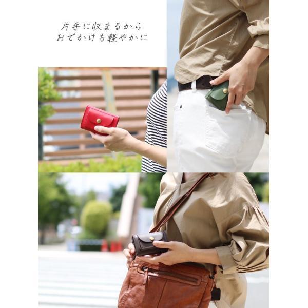 Jamale ジャマレ 日本製 ヌメ革 ミニ財布 コンパクトサイズ レディース(No.07000357)|j-white|10
