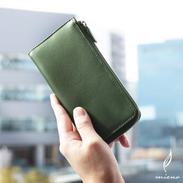 財布メンズ薄型コンパクト長財布L字ファスナーmieno[ネコポスで][名入れ ](07000387-mens-1r)