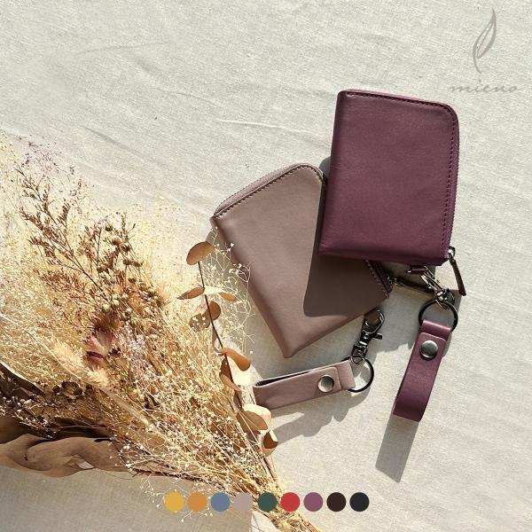 mieno牛革L字ファスナーコンパクト財布ミニ財布レディース[ネコポスで][名入れ ](07000390r)