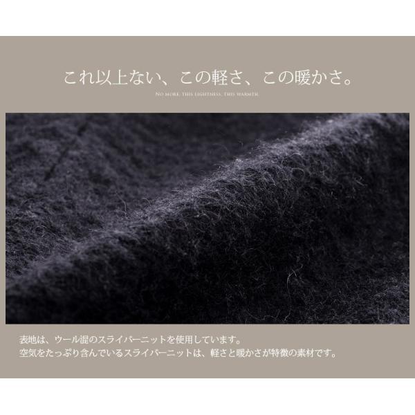 スライバーニット フーデッド コート ウール混 コクーン フード付き / レディース|j-white|04