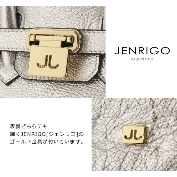 [JENRIGO] ジェンリゴ 牛革 トート バッグ ゴールド金具 イタリア製 レディース 全4色 (09000112r)
