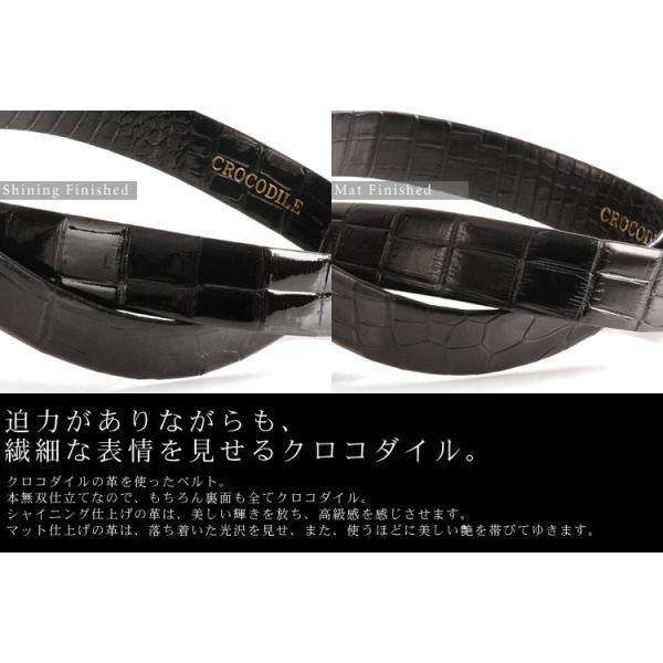 ce02c86d94d4 ... 日本製 クロコダイル 本無双 ベルト メンズ 40mm 長い 特注品|j-white| ...