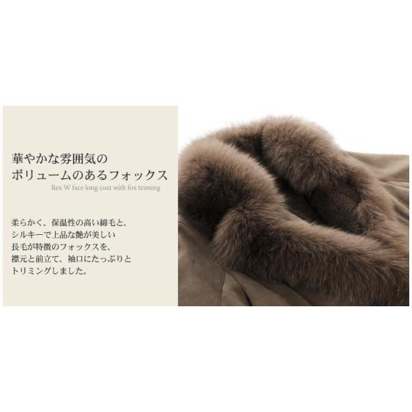 毛皮/レッキス Wフェイス ロングコート フォックス トリミング(No.308237)ファーコート|j-white|05