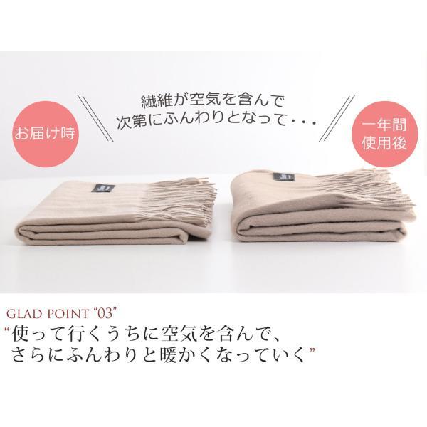 カシミヤストール 100% 大判 サイズ フリンジ付き レディース 内モンゴル産 厚手 全19色|j-white|12