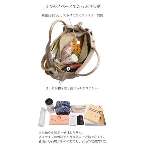[Jamale]ジャマレ 牛革 2WAY バッグ 日本製 ハンドバッグ カウレザー A4対応 / レディース (No.7346)|j-white|04