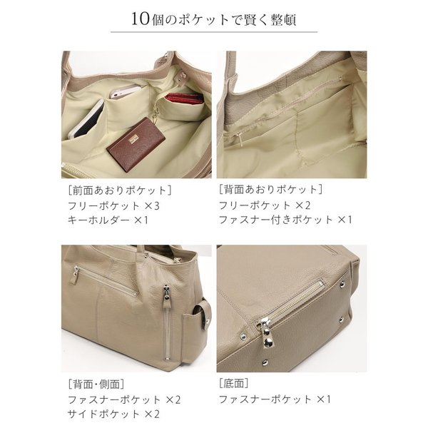 [Jamale]ジャマレ 牛革 2WAY バッグ 日本製 ハンドバッグ カウレザー A4対応 / レディース (No.7346)|j-white|05