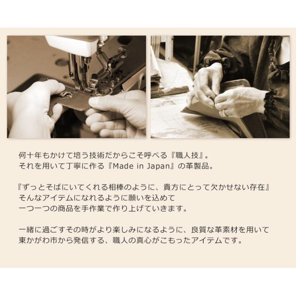 [Jamale]ジャマレ トートバッグ 本革 日本製 牛革 / レディース ブランド