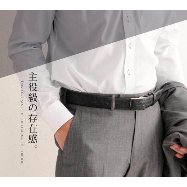 日本製 本革 オーストリッチ ベルト メンズ 張り無双 バックル 35mm ビジネス 本革 レザーベルト 誕生日 ギフト 父 プレゼント(No.9106-1)|j-white|06