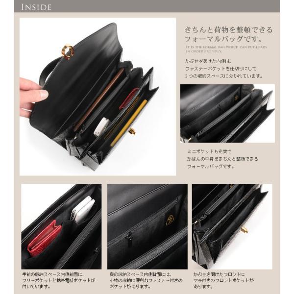 クロコダイルバッグ クロコダイル フォーマル ハンドバッグ シャイニング加工 黒 レディース