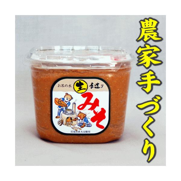 味噌 北海道 岩見沢御茶の水 1kg (クール便使用)|ja-iwamizawa
