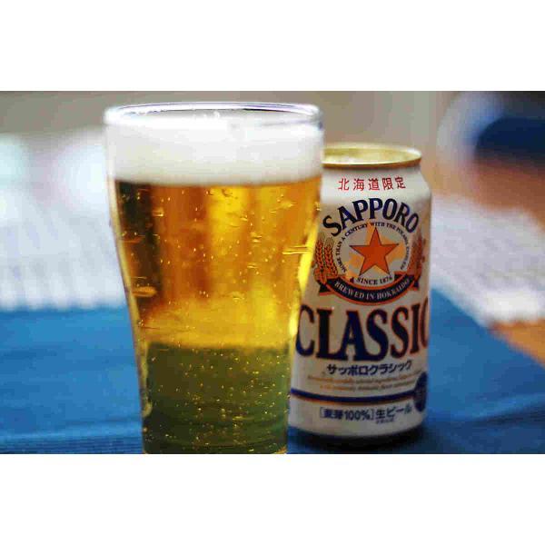 生ビール サッポロクラシック 350ml×24 ja-iwamizawa 05