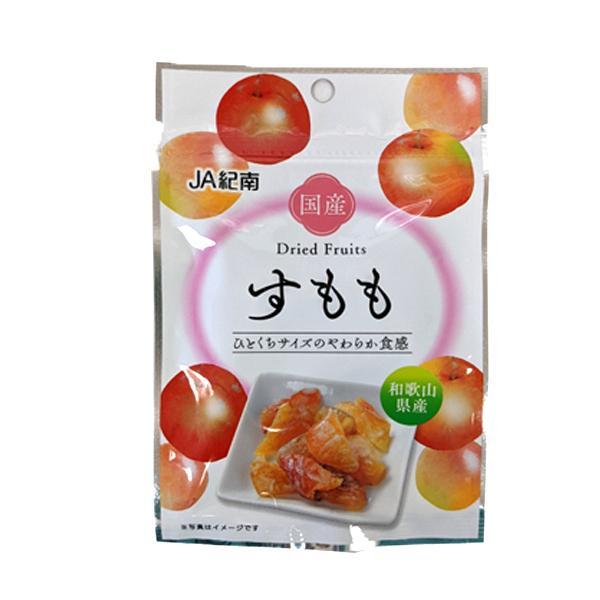 ドライフルーツすもも 20g 〜 和歌山県の素材を味わう