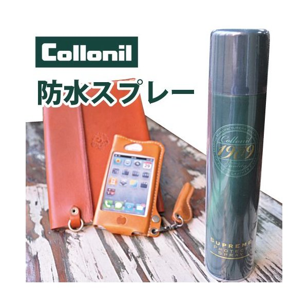 防水スプレー コロニル1909 Collonil シュプリーム プロテクトスプレー 本革用 コロニル SUPREME PROTECT SPRAY 200ml