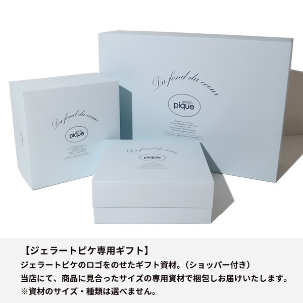 ジェラートピケ gelato pique ギフトボックス GiftBox ギフト プレゼント/room jack-o-lantern 02