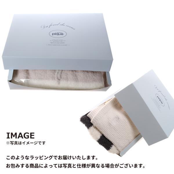 ジェラートピケ gelato pique ギフトボックス GiftBox ギフト プレゼント/room jack-o-lantern 05