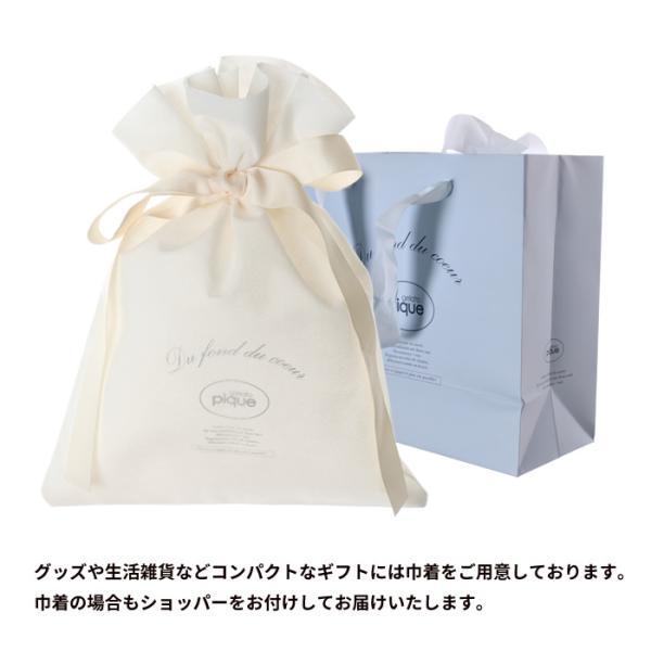 ジェラートピケ gelato pique ギフトボックス GiftBox ギフト プレゼント/room jack-o-lantern 06
