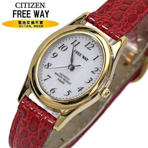 シチズン時計FREE WAY ソーラー発電腕時計レディースAA95-9918(ネコポスなら全国送料250円)