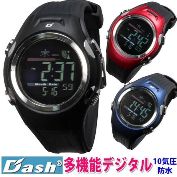 メンズ腕時計電波ソーラーDASHブランドウォッチリチウム人気デュアルパワー駆動大人気AD18108選べる3色()