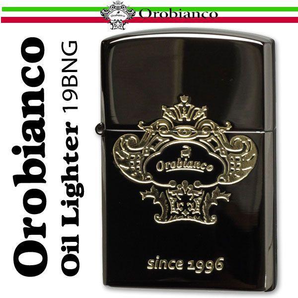 Orobianco オロビアンコ オイルライター ブラック/ゴールド ORL-19BNG ギフト プレゼントに最適 送料無料 (ネコポス対応)