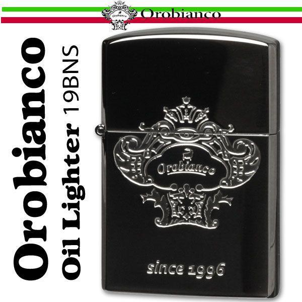 Orobianco オロビアンコ オイルライター ブラック シルバー ORL-19BNS ギフト プレゼントに最適 送料無料 (ネコポス対応)