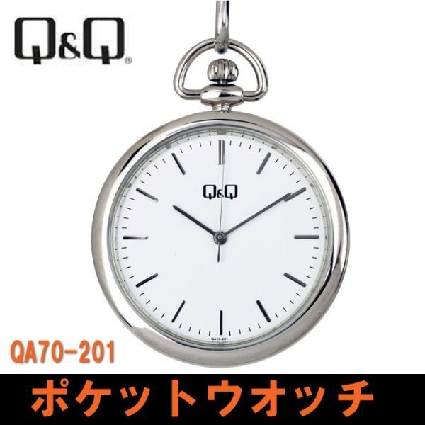 シチズンQ&Q懐中時計ポケットウォッチシチズンQQQA70-201(ネコポスで)