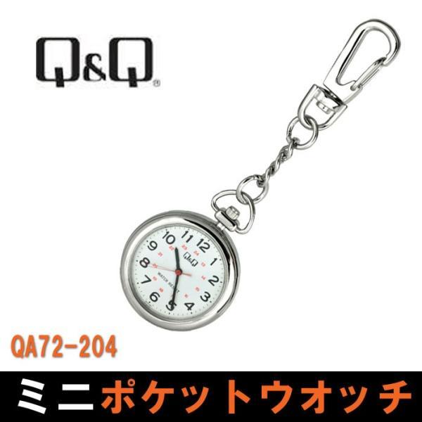 シチズンQ&Q懐中時計ポケットウォッチシチズンQQQA72-204(ネコポス対応)